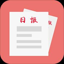 自助登报app下载_自助登报app最新版免费下载
