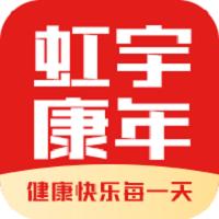虹宇康年app下载_虹宇康年app最新版免费下载