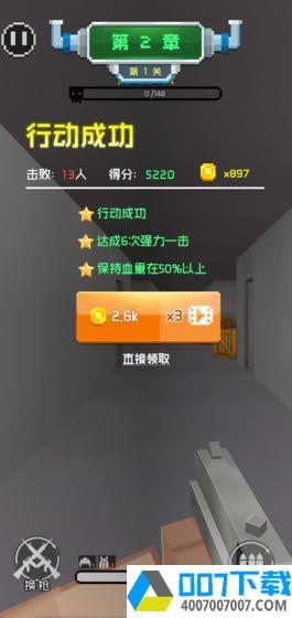 吃鸡特训营app下载_吃鸡特训营app最新版免费下载