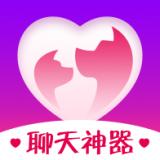 猫狗恋爱app下载_猫狗恋爱app最新版免费下载
