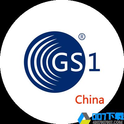 中国物品编码app下载_中国物品编码app最新版免费下载