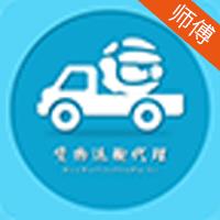 哒哒司机app下载_哒哒司机app最新版免费下载