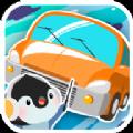 汽车收藏app下载_汽车收藏app最新版免费下载