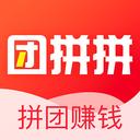团拼拼app下载_团拼拼app最新版免费下载