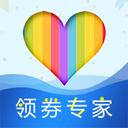 代金券app下载_代金券app最新版免费下载