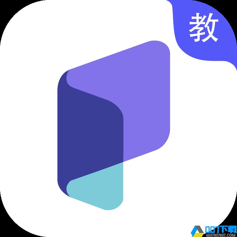 桃李云校教app下载_桃李云校教app最新版免费下载