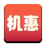 机惠加油站app下载_机惠加油站app最新版免费下载