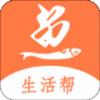 鱼台生活帮app下载_鱼台生活帮app最新版免费下载