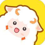 玩咩app下载_玩咩app最新版免费下载