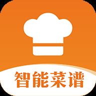 智能菜谱app下载_智能菜谱app最新版免费下载