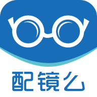配镜么app下载_配镜么app最新版免费下载