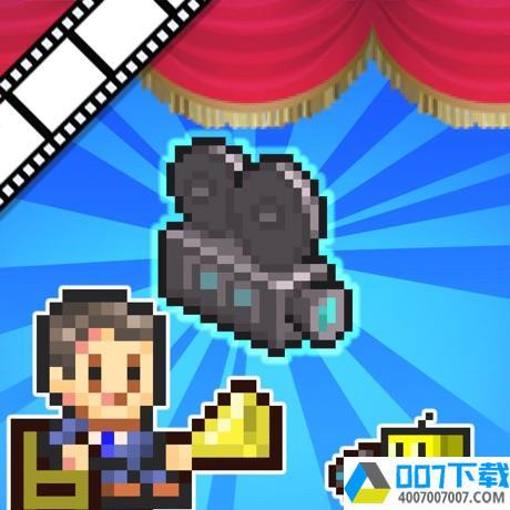 电影工坊物语app下载_电影工坊物语app最新版免费下载