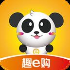 趣e购app下载_趣e购app最新版免费下载