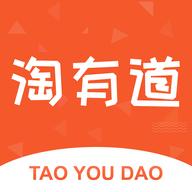 淘有道app下载_淘有道app最新版免费下载