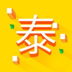 泰家社区app下载_泰家社区app最新版免费下载