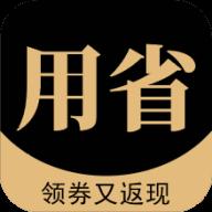 用省app下载_用省app最新版免费下载