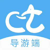 樱桃旅游app下载_樱桃旅游app最新版免费下载