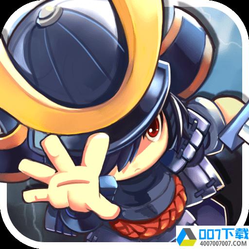 超神大乱斗BT版app下载_超神大乱斗BT版app最新版免费下载