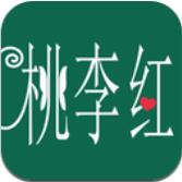 桃李红app下载_桃李红app最新版免费下载