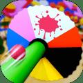 涂色转盘射击3Dapp下载_涂色转盘射击3Dapp最新版免费下载