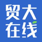 贸大在线app下载_贸大在线app最新版免费下载