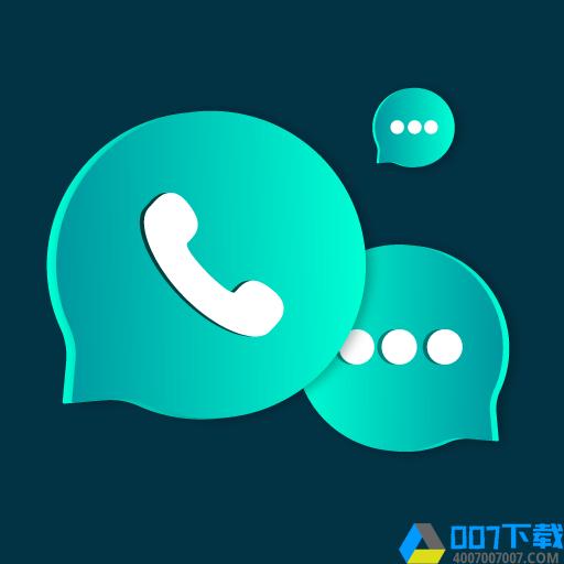 智能短信助手app下载_智能短信助手app最新版免费下载