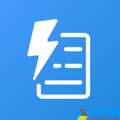 御电力管理app下载_御电力管理app最新版免费下载