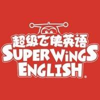 超级飞侠英语app下载_超级飞侠英语app最新版免费下载