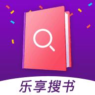 乐享免费阅读小说app下载_乐享免费阅读小说app最新版免费下载