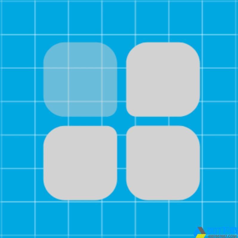 虚拟快捷方式app下载_虚拟快捷方式app最新版免费下载