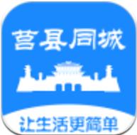 莒县同城app下载_莒县同城app最新版免费下载