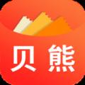 贝熊app下载_贝熊app最新版免费下载