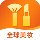 我的美妆app下载_我的美妆app最新版免费下载