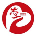 志爱晋城app下载_志爱晋城app最新版免费下载