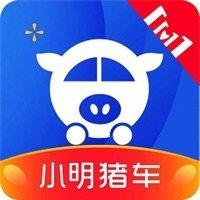 小明猪车app下载_小明猪车app最新版免费下载