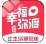 幸福弥渡app下载_幸福弥渡app最新版免费下载