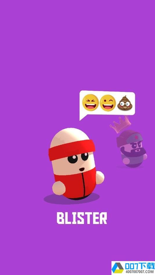 排球豆人app下载_排球豆人app最新版免费下载