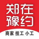 郑在豫约app下载_郑在豫约app最新版免费下载
