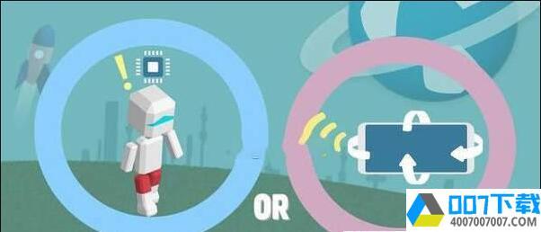 指尖机器人足球app下载_指尖机器人足球app最新版免费下载