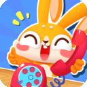 兔小萌宝宝电话app下载_兔小萌宝宝电话app最新版免费下载