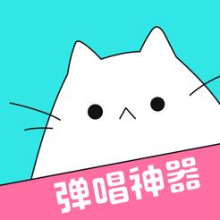 猫爪弹唱app下载_猫爪弹唱app最新版免费下载
