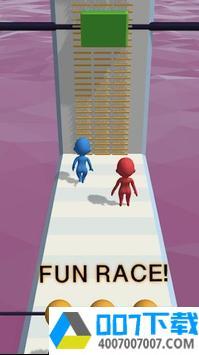 欢乐赛跑3Dapp下载_欢乐赛跑3Dapp最新版免费下载