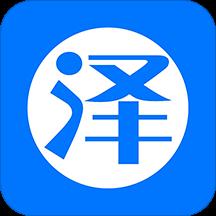 泽优秀惠app下载_泽优秀惠app最新版免费下载