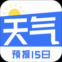 天气预报雷达滚动图app下载_天气预报雷达滚动图app最新版免费下载