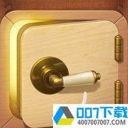 打开箱子app下载_打开箱子app最新版免费下载