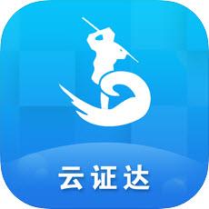 港城不动产app下载_港城不动产app最新版免费下载