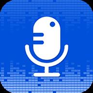 语音转播app下载_语音转播app最新版免费下载