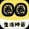 濮阳圈圈app下载_濮阳圈圈app最新版免费下载
