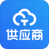 桐云供应商app下载_桐云供应商app最新版免费下载