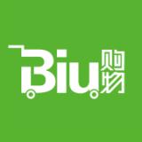 biu购物app下载_biu购物app最新版免费下载